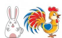 生肖鸡和什么生肖相冲