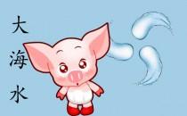 1983年属猪是什么命
