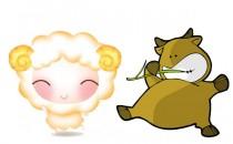 生肖羊和什么生肖相冲