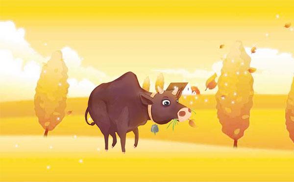 七月、八月、九月秋天生属牛人的财运