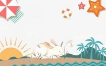 四月、五月、六月夏天生属兔人的财运