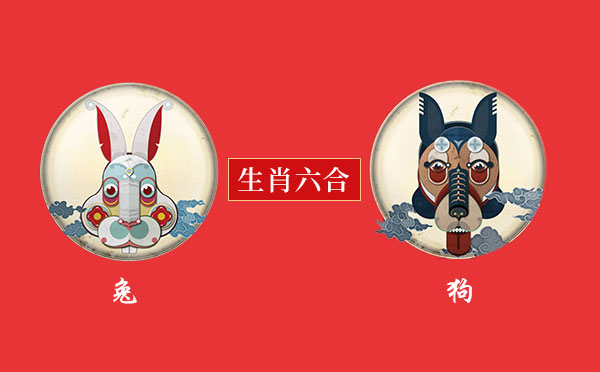 兔和狗.jpg
