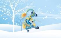 十月、十一月、十二月冬天生属龙人的财运