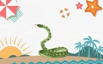 四月、五月、六月夏天生属蛇人的财运