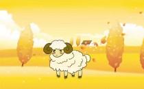 七月、八月、九月秋天生属羊人的财运