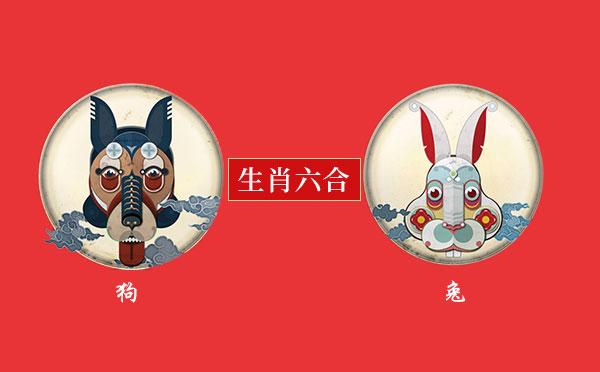 狗和兔.jpg