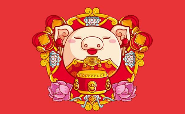 生肖猪.jpg