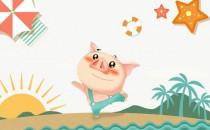 四月、五月、六月夏天生属猪人的财运